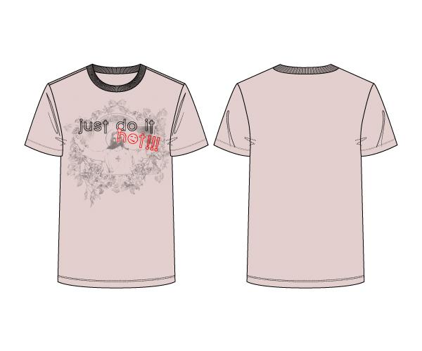 T-Shirt :: Just do it not! - Men's